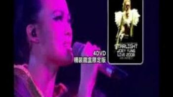 Starlight DVD 精裝版廣告