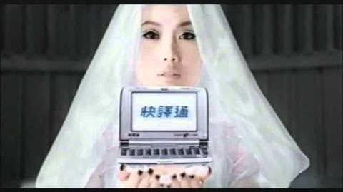 香港廣告 broadway 百老匯(容祖兒)2007