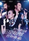 Metro Superstars DVD