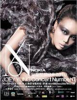 Nokia Joey Yung Concert Number 6