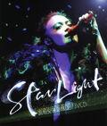 StarLight VCD