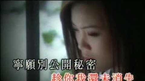 啜泣 MV