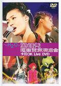 Live 2001 DVD