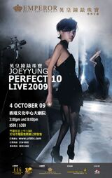 Joey Yung Perfect 10 Live 2009