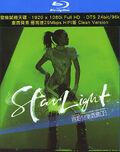 StarLight Bluray