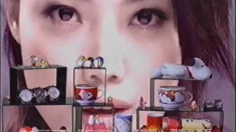 香港廣告 broadway 百老匯(大大容祖兒)2005
