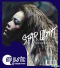 StarLight Reissue