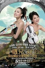 Sony Ericsson Joey Yung One Live One Love Concert 2006
