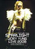 StarLight DVD boxset