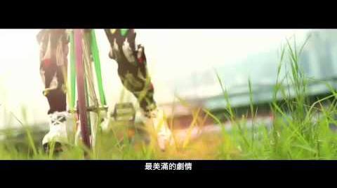 容祖兒 十三點music video