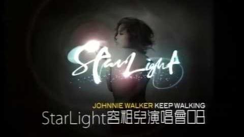 StarLight TV CM 2