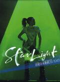 Starlight Concert DVD Front