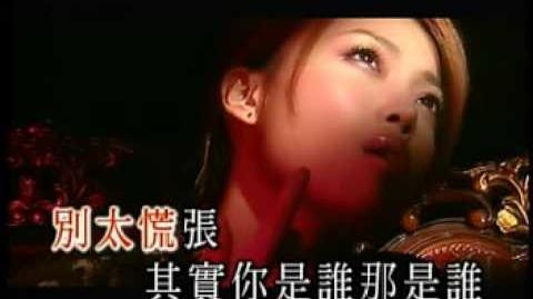 歌姬 MV