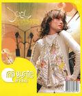 Joey MyPride Reissue Back