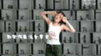 Lovin' U MV