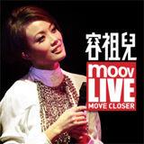 Joey Yung Moov Live