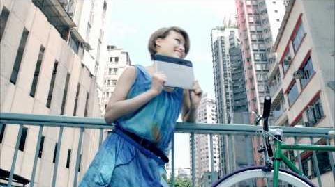 百老滙x容祖兒 『同‧享生活』 2011 - 沙灘篇