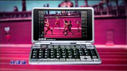 容祖兒 百老匯廣告2008 Joey Yung broadway commercial (part 2 3)