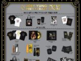 Pretty Crazy Tour/Merchandise