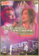 Joey Yung X Hacken Lee Music is Live Concert