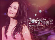 Joey Yung 2007 Best of Teresa Teng Concert Live