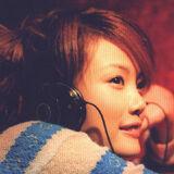 Nin9 2 5ive (album)