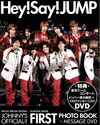 Hey Say JUMP first Photobook