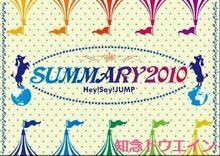 Summary2010