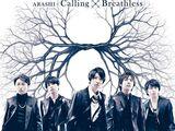 Calling/Breathless