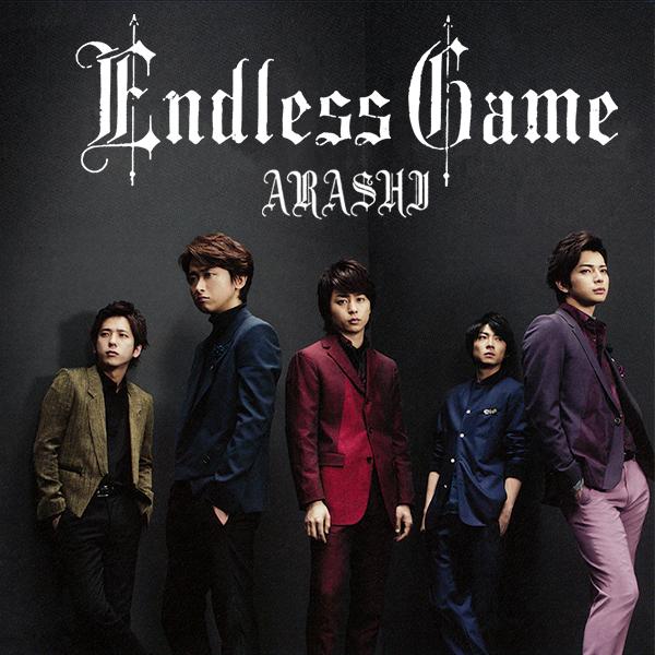 Image result for Arashi - Endless Game