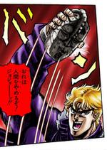 Dio abandons humanity