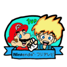 Mario And Johnny Test 1Up Logo
