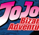 Jojo Bizarre adventure Stardust Crusaders Wiki