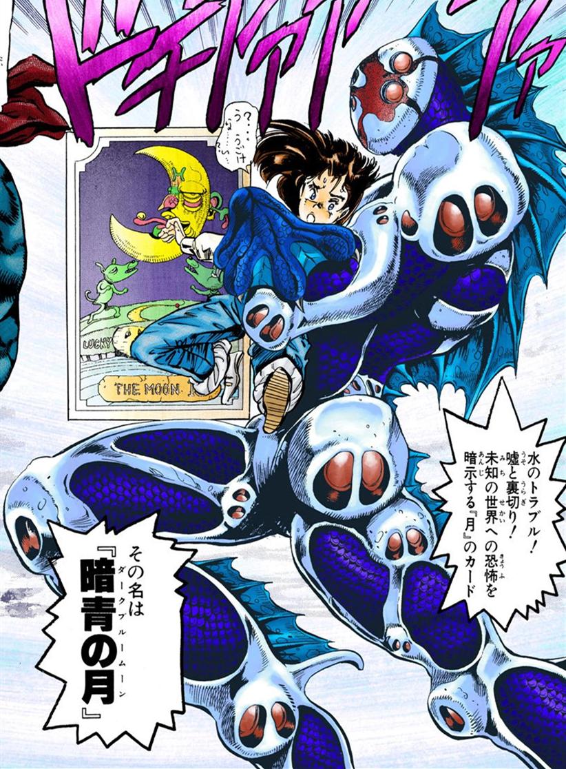 DBM manga