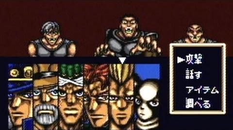 CGR Undertow - JoJo no Kimyō na Bōken review for Super Famicom