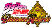 DiamondR cover