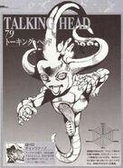 TalkingHeadpage