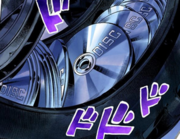 Stand Discs
