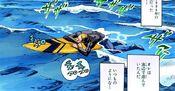 Ojiro Surfer