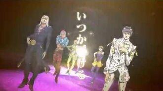 TVアニメ「ジョジョの奇妙な冒険 黄金の風」OPテーマ Coda「Fighting Gold」フルサイズ好評配信中