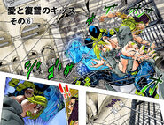 SO Chapter 56 Cover B