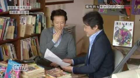 Hirohiko Araki Interview 2013