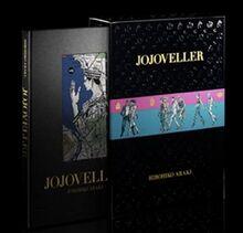 JOJOVELLER - Limited