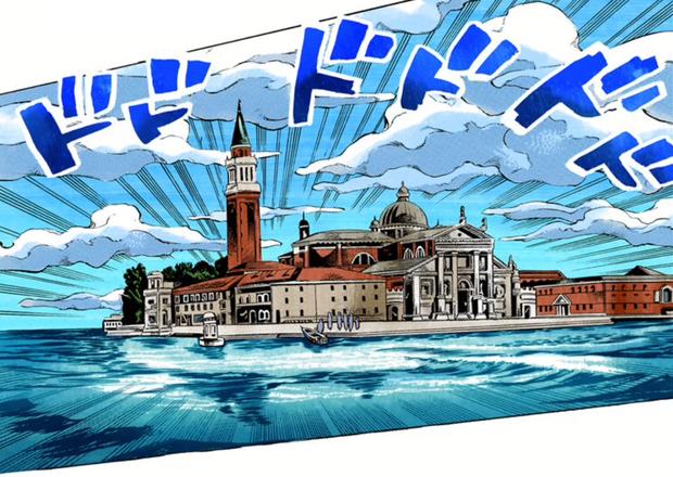 San Giorgio Maggiore island manga