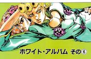 Chapter 514