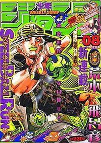 Steel Ball Run Weekly Shonen Jump