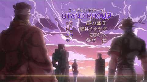 JoJo's Bizarre Adventure OP 3 (with Sound Effects) Stand Proud