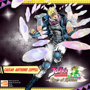 FB Caesar anthonio zeppeli 1458749941