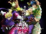 Невероятные приключения ДжоДжо (аниме)
