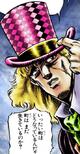 Speedwagon manga